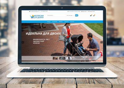 Магазин kolyaskidlyadvoini.ru