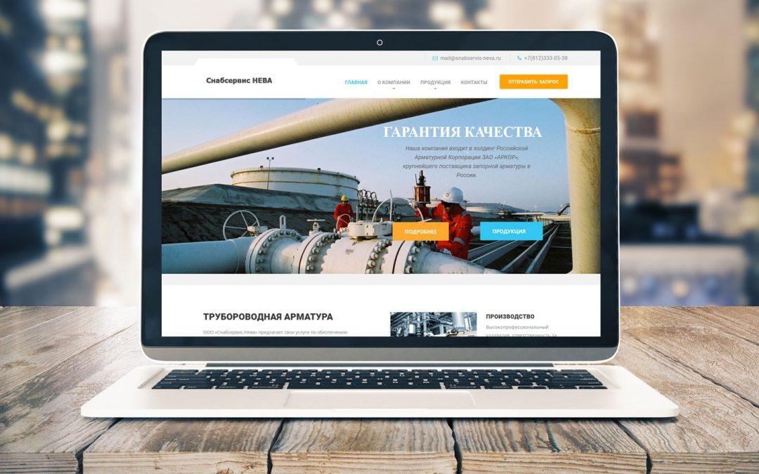 Сайт snabservis-neva.ru