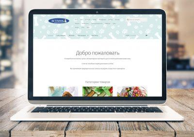 Аптека vetapteka.vetlink.ru